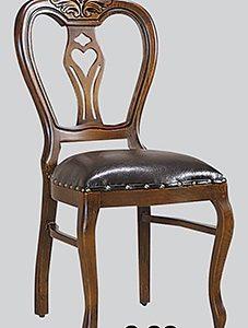 Antika Ahşap Sandalye